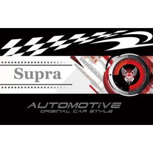 スポーツカーカスタムカーマットgosspA-Supra★ワイルドスピード系車用/スープラ|syarakugenesis