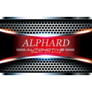 スポーティカーカスタムカーマットgosspB-ALPHARD★ワイルドスピード系車用アルファード|syarakugenesis