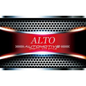 スポーティカーカスタムカーマットgosspB-ALTO★ワイルドスピード系車用アルト|syarakugenesis