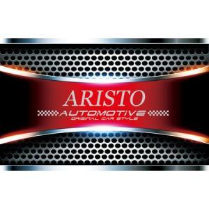 スポーティカーカスタムカーマットgosspB-ARISTO★ワイルドスピード系車用アリスト|syarakugenesis