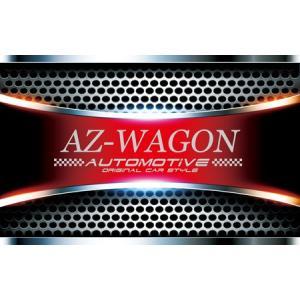 スポーティカーカスタムカーマットgosspB-AZ-WAGON★ワイルドスピード系車用|syarakugenesis