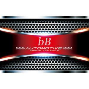 スポーティカーカスタムカーマットgosspB-bB★ワイルドスピード系車用|syarakugenesis
