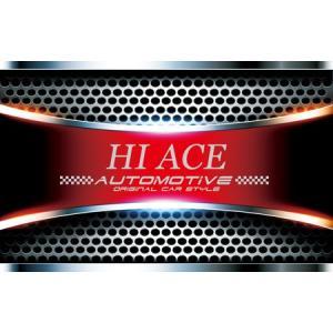 スポーティカーカスタムカーマットgosspB-HI ACE★ワイルドスピード系車用ハイエース|syarakugenesis