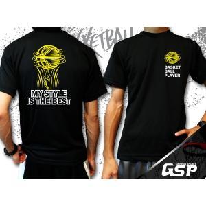 バスケットボールウェアGSPBB02■Tシャツオリジナルオーダーメイドカスタム子どもから大人まで★名入れ可能★|syarakugenesis