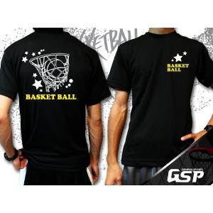 バスケットボールウェアGSPBB03■Tシャツオリジナルオーダーメイドカスタム子どもから大人まで★名入れ可能★|syarakugenesis