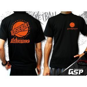 バスケットボールウェアGSPBB05■Tシャツオリジナルオーダーメイドカスタム子どもから大人まで★名入れ可能★|syarakugenesis