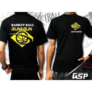 バスケットボールウェアGSPBB07■Tシャツオリジナルオーダーメイドカスタム子どもから大人まで★名入れ可能★|syarakugenesis