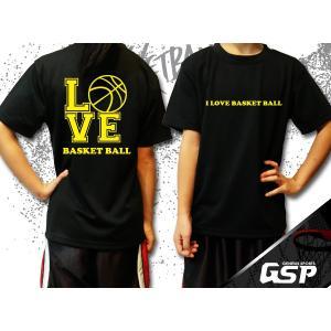 バスケットボールウェアGSPBB08■Tシャツオリジナルオーダーメイドカスタム子どもから大人まで★名入れ可能★|syarakugenesis