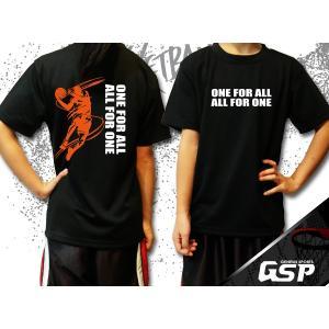 バスケットボールウェアGSPBB09■Tシャツオリジナルオーダーメイドカスタム子どもから大人までメンズ&レディース★名入れ可能★|syarakugenesis