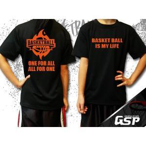 バスケットボールウェアGSPBB12■Tシャツオリジナルオーダーメイドカスタム子どもから大人まで★名入れ可能★|syarakugenesis