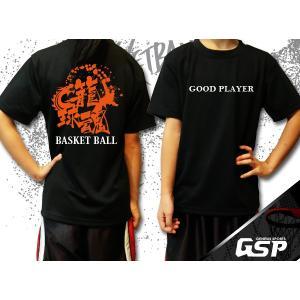 バスケットボールウェアGSPBB14■Tシャツオリジナルオーダーメイドカスタム子どもから大人まで★名入れ可能★|syarakugenesis