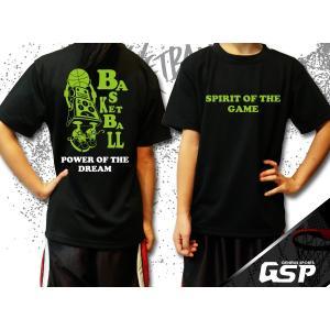 バスケットボールウェアGSPBB15■Tシャツオリジナルオーダーメイドカスタム子どもから大人まで★名入れ可能★|syarakugenesis