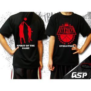 バスケットボールウェアGSPBB17■Tシャツオリジナルオーダーメイドカスタム子どもから大人まで★名入れ可能★|syarakugenesis