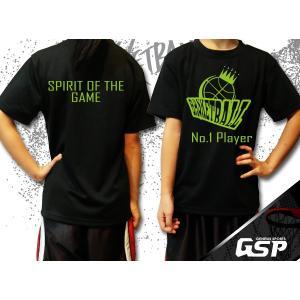 バスケットボールウェアGSPBB19■Tシャツオリジナルオーダーメイドカスタム子どもから大人まで★名入れ可能★|syarakugenesis