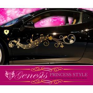 姫系ギャル系かわいい音符カーステッカー05☆車ドレスアップ限定|syarakugenesis