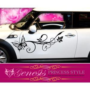姫系ギャル系かわいい蝶々カーステッカー07☆車ドレスアップ限定|syarakugenesis