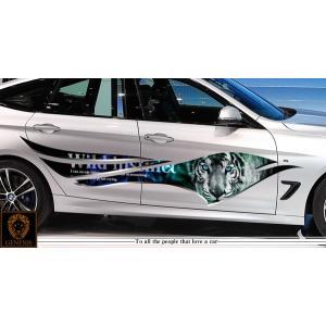 虎カーステッカーカラー13■バイナルグラフィック限定車タイガーワイルドスピード系|syarakugenesis