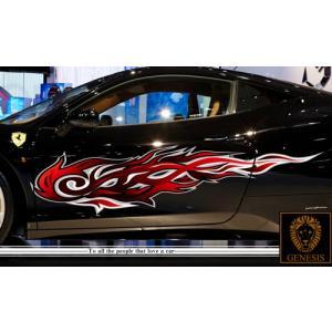 ファイアカーステッカーカラー27■炎バイナルグラフィック車ワイルドスピード系デカール|syarakugenesis