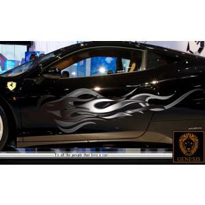ファイアカーステッカーカラー29■炎バイナルグラフィック車ワイルドスピード系デカール|syarakugenesis