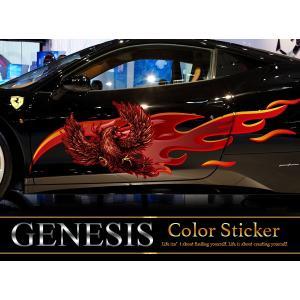 フェニックスカーステッカーカラー36■炎バイナルグラフィック車ワイルドスピード系デカール|syarakugenesis