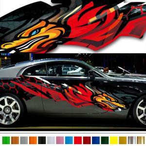 バイナルグラフィック覚醒シリーズドラゴン01/ワイルドスピード系デカール/車用かっこいいステッカー/上質本格限定カスタム|syarakugenesis