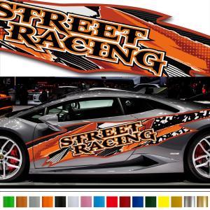 バイナルグラフィック覚醒シリーズ31/ワイルドスピード系デカール/車用かっこいいステッカー/上質本格限定カスタム|syarakugenesis