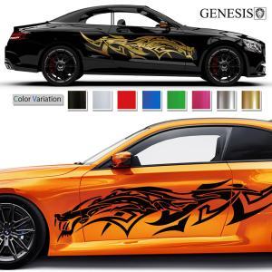 車 ステッカー かっこいい カスタム ドラゴン トライバル カーステッカー 車用 バイナルグラフィック ワイルドスピード系 スポーツ 左右「14色から選べる」135|syarakugenesis