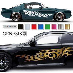 車 ステッカー かっこいい カスタム ライン トライバル カーステッカー 車用 バイナルグラフィック ワイルドスピード系 スポーツ 左右「14色から選べる」136|syarakugenesis