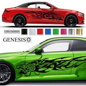 車 ステッカー かっこいい カスタム 和柄 龍 ドラゴン カーステッカー 車用 バイナルグラフィック ワイルドスピード系 スポーツ 左右「14色から選べる」137|syarakugenesis