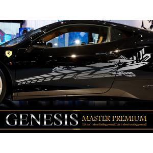マシントライバルカーステッカー138■バイナルグラフィック車 かっこいいデカール 14色から選べる|syarakugenesis