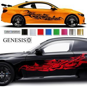 トライバルカーステッカー142■バイナルグラフィック車ワイスピ系カスタム かっこいいデカール 14色から選べる|syarakugenesis