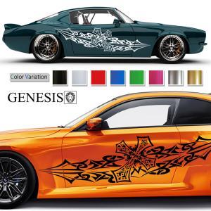 トライバルカーステッカー144■バイナルグラフィック車ワイスピ系カスタム かっこいいデカール 14色から選べる|syarakugenesis