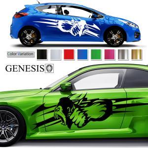 コングカーステッカー146■バイナルグラフィック車カスタム限定 かっこいいデカール 14色から選べる|syarakugenesis