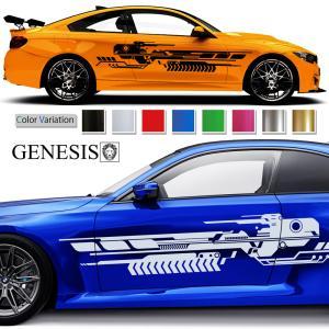 マシントライバルカーステッカー149■バイナルグラフィック車カスタム かっこいいデカール 14色から選べる syarakugenesis