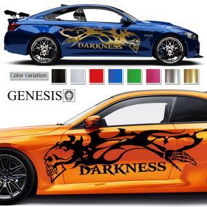 車 ステッカー かっこいい カスタム スカル ドクロ レースカーステッカー 車用 バイナルグラフィック ワイルドスピード系 スポーツ 左右「14色から選べる」157|syarakugenesis