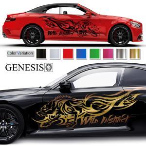ウルフカーステッカー160■バイナルグラフィック車ワイスピ系カスタム限定 かっこいいデカール 14色から選べる|syarakugenesis