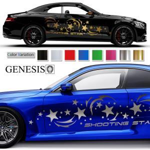 スターカーステッカー164■バイナルグラフィック車ワイスピ系カスタム かっこいいデカール 14色から選べる|syarakugenesis