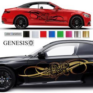 薔薇カーステッカー165■バイナルグラフィック車roseバラカスタム かっこいいデカール 14色から選べる|syarakugenesis
