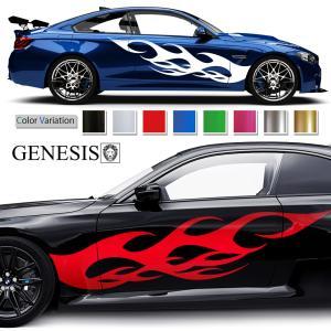 ファイアカーステッカー169■バイナルグラフィック車ワイルドスピード系カスタム かっこいいデカール 14色から選べる syarakugenesis