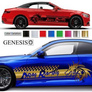 ドラゴンカーステッカー185■バイナルグラフィック車ワイルドスピード系カスタム かっこいいデカール 14色から選べる|syarakugenesis