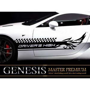 ラインカーステッカー186■バイナルグラフィック車ワイルドスピード系カスタム かっこいいデカール 14色から選べる|syarakugenesis