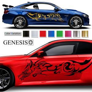 ウルフカーステッカー196■バイナルグラフィック車ワイルドスピード系 かっこいいデカール 14色から選べる|syarakugenesis