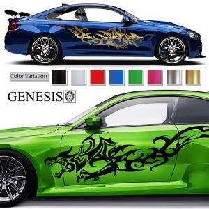 ドラゴンカーステッカー203■バイナルグラフィック車カスタム かっこいいデカール 14色から選べる|syarakugenesis