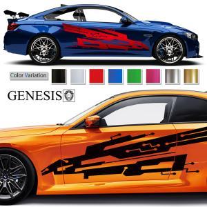 カーステッカー204■バイナルグラフィック車ワイルドスピード系 かっこいいデカール 14色から選べる syarakugenesis