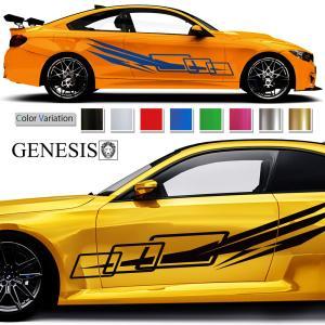ラインカーステッカー209■バイナルグラフィック車カスタム かっこいいデカール 14色から選べる|syarakugenesis