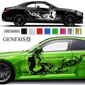 和柄ジャパンスタイルカーステッカー227■バイナルグラフィック車用ワイルドスピード系デカールかっこいい 14色から選べる|syarakugenesis