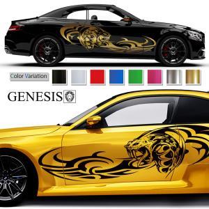 コブラカーステッカー231■蛇バイナルグラフィック車用ワイルドスピード系デカール14色から選べる|syarakugenesis