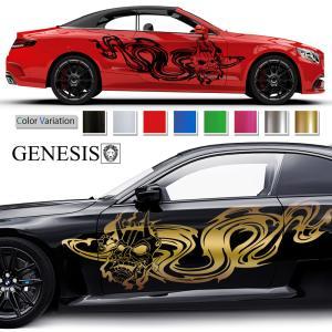 鬼面和柄ジャパンスタイルカーステッカー232■バイナルグラフィック車用ワイルドスピード系デカール14色から選べる|syarakugenesis