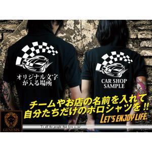 チェッカーポロシャツ13★オリジナル文字が入る★車、ローライダーバイカーロック系メンズ、レディス syarakugenesis
