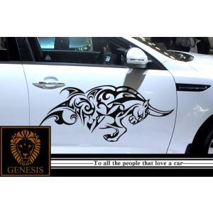 闘牛カーステッカープレミアム05車用 シール/ワイルドスピード系バイナルカスタムかっこいい 14色から選べる|syarakugenesis